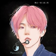 my one and only lights by on FanBook Baekhyun Fanart, Chanbaek Fanart, Kpop Fanart, Chibi, Exo Anime, Dark Anime Guys, Exo Fan Art, Sketch Inspiration, My Idol