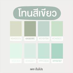 Flat Color Palette, Color Palette Challenge, Pastel Colour Palette, Colour Pallette, Color Palate, Colour Schemes, Pantone Colour Palettes, Pantone Color, Murs Pastel