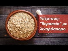 Λιναρόσπορος για Αρτηριακή Υπέρταση - YouTube Salt, Youtube, Food, Essen, Salts, Meals, Youtubers, Yemek, Youtube Movies