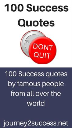 Famous Quotes About Success 100 Success Quotesfamous People  Part 2  Success Quotes .
