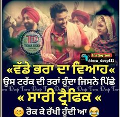 😂😂😂😂😂😂😂😂 Please Turn on post notifications ⤴️ Like👍 comment✍️ & Share✅✅✅ ————————————————————— Me Quotes, Qoutes, Funny Quotes, Huawei Wallpapers, Punjabi Status, New Whatsapp Status, Love Thoughts, Brother Quotes, Music Channel