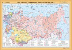 Союз Советских Социалистических Республик (1946-1991 гг.).