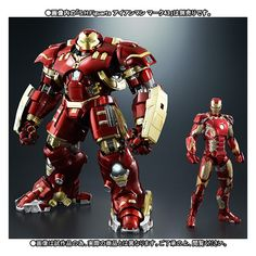 The New Bandai Figuarts Hulkbuster Is A Thing Of Beauty
