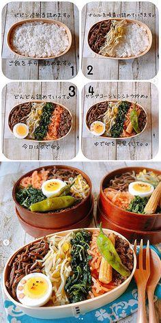 Bento Recipes, Cooking Recipes, Healthy Recipes, Menue Design, Exotic Food, Aesthetic Food, Japanese Food, Food Hacks, Asian Recipes
