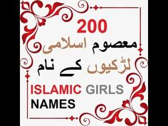 113 Best Islamic Baby Names Images In 2019 Islamic Baby Names