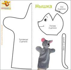 Mouse-vkr.jpg (2490×2482)