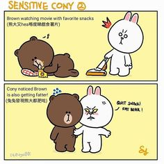 """2,351 Likes, 185 Comments - @syo00i on Instagram: """"#Cony not only sensitive to her own weight and appearance but #Brown's too...#quitsnacking…"""""""