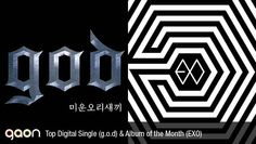 Gaon Chart releases chart rankings for the month of May 2014 | http://www.allkpop.com/article/2014/06/gaon-chart-releases-chart-rankings-for-the-month-of-may-2014