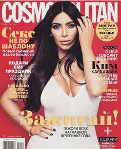 kim-kardashian-playboy-russia-early-vintage-porn
