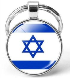 dc4a2fe25ad 12 Best ISRAEL FLAG images