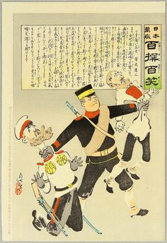 A Japanese soldier strangles two Russian soldiers, 1904-1905 [Russo-Japanese War, Poster]