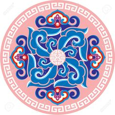 Rosette Ornamento - Elemento De Diseño Oriental Ilustraciones Vectoriales, Clip Art Vectorizado Libre De Derechos. Image 11185380.