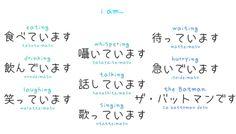 I am ... Japanese words arghlblargh!
