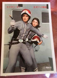 「一週間前の最終確認です!」記事の画像 Space Girl, Old Tv Shows, Vintage Japanese, Godzilla, Science Fiction, Shark, Tv Series, Wonder Woman, Cosplay