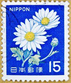 japanese stamp Nippon 15 yen Japan flowers Japon Ιαπωνία Марки timbre postage selo francobollo stamp flower Japan flor Nippon Japon Япония цветок 花 꽃 by stampolina, via Flickr