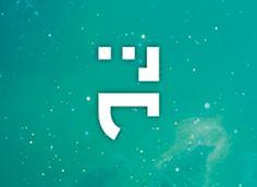 Vedi il mio progetto @Behance: \u201cHideart - Branding & Application\u201d https://www.behance.net/gallery/32526479/Hideart-Branding-Application