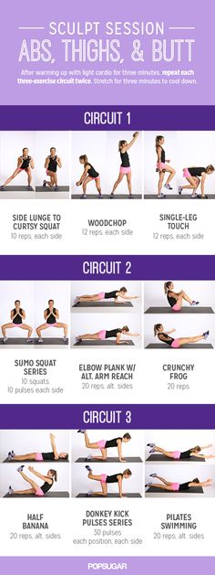 Sculpt Session fitness motivation weight loss exercise diy exercise exercise quotes healthy living home exercise diy exercise routine exercise quote ab workout fat loss 6 pack leg workout