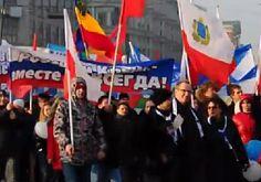 Москва. Мы едины