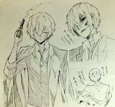 """There is a saying in the Port Mafia: """"The misfortune of Dazai's enemies is to have Dazai as their enemy. Me Anime, Anime Guys, Manga Anime, Anime Art, Dazai Bungou Stray Dogs, Stray Dogs Anime, Anime Drawings Sketches, Anime Sketch, Dazai Osamu"""
