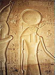 The Sun God, Ra. He was believed to have carried the sun on his head.