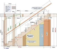 Spiral Staircase Plan, Stair Plan, Staircase Handrail, Spiral Staircases, Modern Stair Railing, Modern Stairs, Beton Design, Concrete Design, Stairs Architecture