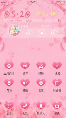 Download Cute Themes itz for vivo | Vivo Themes ITZ in 2019