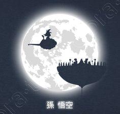 Camiseta No mires la luna llena! (v2)