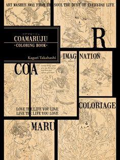 Coamaruju, Kagari Takahashi, Japan 🇯🇵 my rating 5