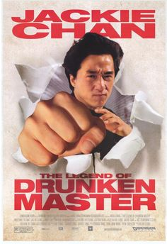The Legend of Drunken Master This is One of my Favorite Movie Because Jackie Chan Fights His Body Guard Ken Lo. A Fantastic Fights Scene and The End of the Film. It's Worth it and a MUST HAVE.