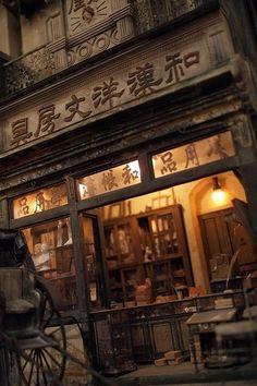 Pin by am pm on ジオラマ in 2019 Japan Architecture, Historical Architecture, Design Set, Dojo, Dark Fantasy, Japanese Modern, Vintage Japanese, Art Asiatique, Stop Motion