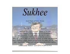 Sukhee is Korean unisex name means Shining stone Korean Name Meaning, Names With Meaning, Asian Names, Unisex Name, Personal Integrity, Name Inspiration, Writing Characters, Everything About You, Unique Words