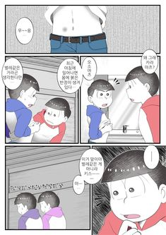 Family Guy, Kawaii, Comics, Anime, Fictional Characters, Dibujo, Cartoon Movies, Cartoons, Anime Music