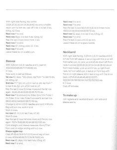 Debbie Bliss Luxury Silk DK 2013 - 沫羽 - 沫羽编织后花园 Cast Off, It Cast, Ravelry, The Row