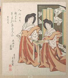 Two Court Ladies  Kitagawa Kikumaro  (Japanese, active 1789–1829)  Period: Edo period (1615–1868) Date: probably 1815 Culture: Japan Medium: Polychrome woodblock print (surimono); ink and color on paper