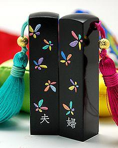 수제도장 - 도장나라 Ceramic Decor, Heartland, Diy And Crafts, Asia, Stamp, Ceramics, Logo, Studio, Retro