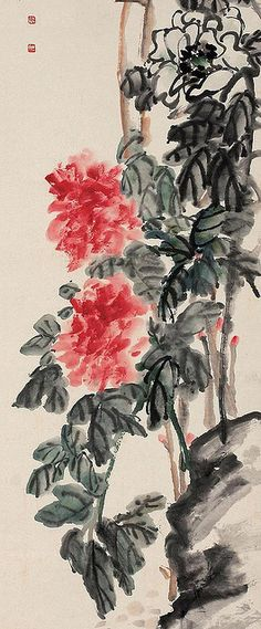 清-吴昌硕-富贵吉祥  Painted by the Qing Dynasty artist Wu Changshuo 吴昌硕.