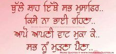 Bulleh Shah Poetry in Punjabi - Bulleh Shah Quotes, Shayari, Sayings Pictures… Sikh Quotes, Gurbani Quotes, Death Quotes, True Quotes, Quotes About God, Inspiring Quotes About Life, Inspirational Quotes, Stay Happy Quotes, Fake Friendship Quotes