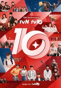 tvN10 Awards Honor The Best Variety Shows And Dramas Of The Past 10 Years | Soompi