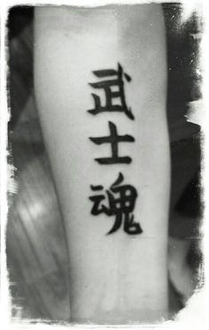 taekwondo hangul my 3rd tattoo tattoos pinterest tatuajes y ojos. Black Bedroom Furniture Sets. Home Design Ideas