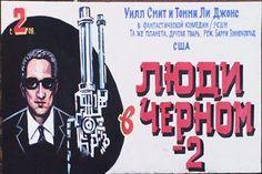 Handpainted Russian Movie Posters list
