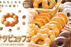 """Começa hoje o """"Tabe Houdai"""" do Mister Donut!"""