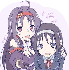 Happy birthday to my love Yuuki🌸🌸🌸 . Otaku Anime, Manga Anime, Sword Art Online Yuuki, Sao Characters, Animes Yandere, Female Anime, Asuna, Light Novel, Animation Film