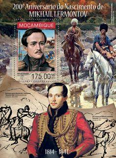 MOZ 14122 bMikhail Lermontov