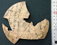 Shards of pottery with some of the oldest hiragana characters (Masanori Takahashi)