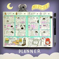 Hobonichi techo so stinking cute! Planner Stickers, Hobonichi Techo, Hobonichi Ideas, Filofax, Planners, Cute Journals, Book Journal, Bullet Journal, Planner Decorating