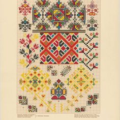 Hello all, I recently received a request as to how to tell the difference between Ukrainian Bukovyna embroidery and Romanian Bucov. Polish Embroidery, Folk Embroidery, Cross Stitch Embroidery, Embroidery Patterns, Cross Stitch Patterns, Cross Stitch Geometric, Hand Embroidery Videos, Knit Mittens, Cross Hatching