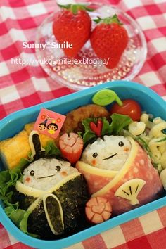 Amp up your Low Carb Bento box! Customize Bento boxes with unusual low carb foods. Unique Bento designs keep kids interested in healthy foods. Rilakkuma, Dim Sum, Cute Food, Good Food, Lunchbox Design, Kawaii Bento, Bento Box Lunch, Lunch Boxes, Bento Lunchbox