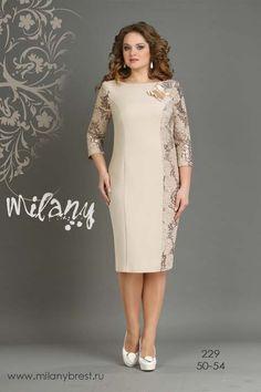 Коллекция платьев для полных женщин белорусской фирмы Milany. Осень-зима 2014-2015