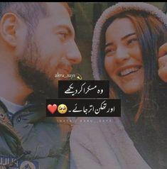 Adeefa 💞💖💞 Love Romantic Poetry, Urdu Poetry, Songs, Movies, Movie Posters, Films, Film Poster, Cinema, Movie
