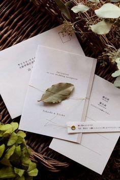 本物の月桂樹の葉っぱを使った招待状です。